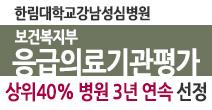 �Ѹ����б��������ɺ��� ���Ǻ����� �����Ƿ����� ���� 40% ���� 3�� ���� ����
